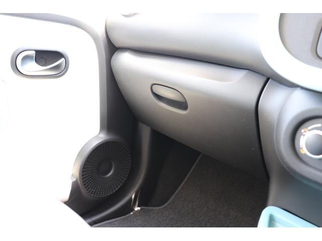 ゼン クルーズコントロール リミットコントロール ETC 純正オーディオ ラジオ AUX Bluetooth アイドリングストップ 1オーナー車 フロントフォグランプ 横滑り防止 ABS(72枚目)