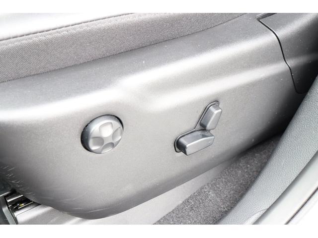アルティテュード 特別仕様車 グロスブラック20インチアルミホイール クォドラリフトエアサスペンション 純正ナビ フルセグTV バックカメラ フロントカメラ サイドカメラ オートハイビーム クルーズコントロール ETC(30枚目)
