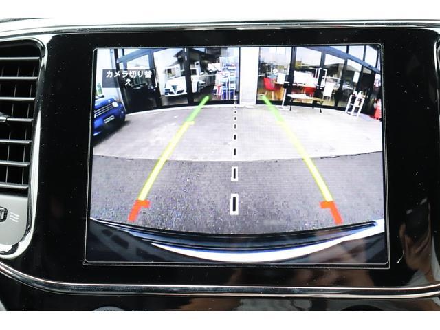 アルティテュード 特別仕様車 グロスブラック20インチアルミホイール クォドラリフトエアサスペンション 純正ナビ フルセグTV バックカメラ フロントカメラ サイドカメラ オートハイビーム クルーズコントロール ETC(36枚目)
