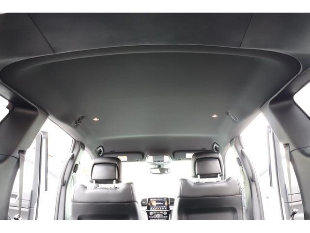 アルティテュード 特別仕様車 グロスブラック20インチアルミホイール クォドラリフトエアサスペンション 純正ナビ フルセグTV バックカメラ フロントカメラ サイドカメラ オートハイビーム クルーズコントロール ETC(39枚目)