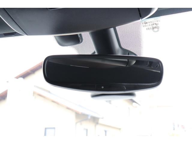 アルティテュード 特別仕様車 グロスブラック20インチアルミホイール クォドラリフトエアサスペンション 純正ナビ フルセグTV バックカメラ フロントカメラ サイドカメラ オートハイビーム クルーズコントロール ETC(52枚目)