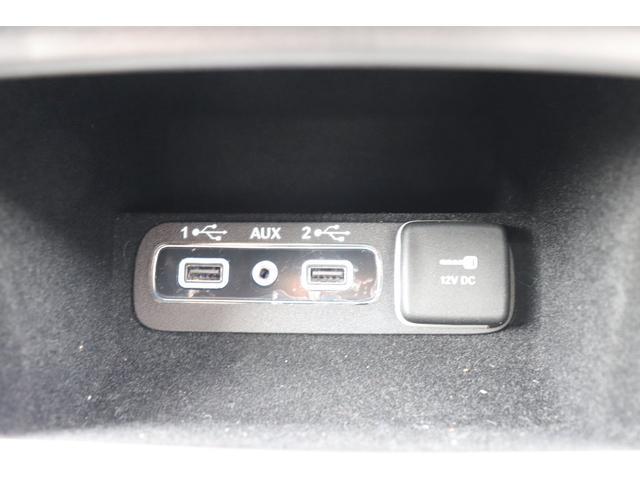 アルティテュード 特別仕様車 グロスブラック20インチアルミホイール クォドラリフトエアサスペンション 純正ナビ フルセグTV バックカメラ フロントカメラ サイドカメラ オートハイビーム クルーズコントロール ETC(53枚目)