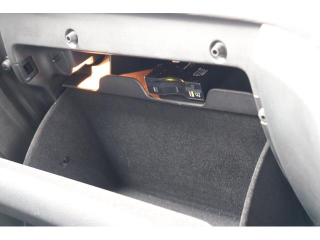 アルティテュード 特別仕様車 グロスブラック20インチアルミホイール クォドラリフトエアサスペンション 純正ナビ フルセグTV バックカメラ フロントカメラ サイドカメラ オートハイビーム クルーズコントロール ETC(58枚目)