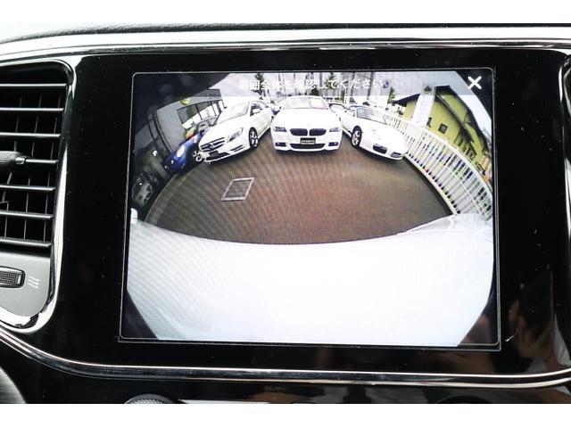 アルティテュード 特別仕様車 グロスブラック20インチアルミホイール クォドラリフトエアサスペンション 純正ナビ フルセグTV バックカメラ フロントカメラ サイドカメラ オートハイビーム クルーズコントロール ETC(73枚目)
