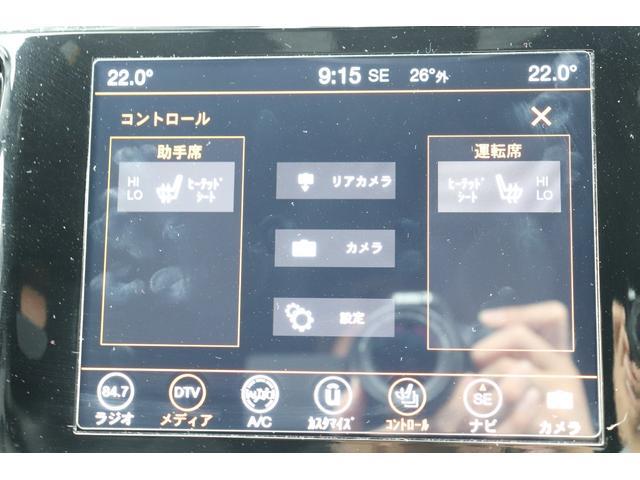 アルティテュード 特別仕様車 グロスブラック20インチアルミホイール クォドラリフトエアサスペンション 純正ナビ フルセグTV バックカメラ フロントカメラ サイドカメラ オートハイビーム クルーズコントロール ETC(74枚目)