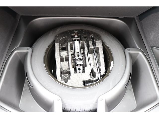 アルティテュード 特別仕様車 グロスブラック20インチアルミホイール クォドラリフトエアサスペンション 純正ナビ フルセグTV バックカメラ フロントカメラ サイドカメラ オートハイビーム クルーズコントロール ETC(78枚目)