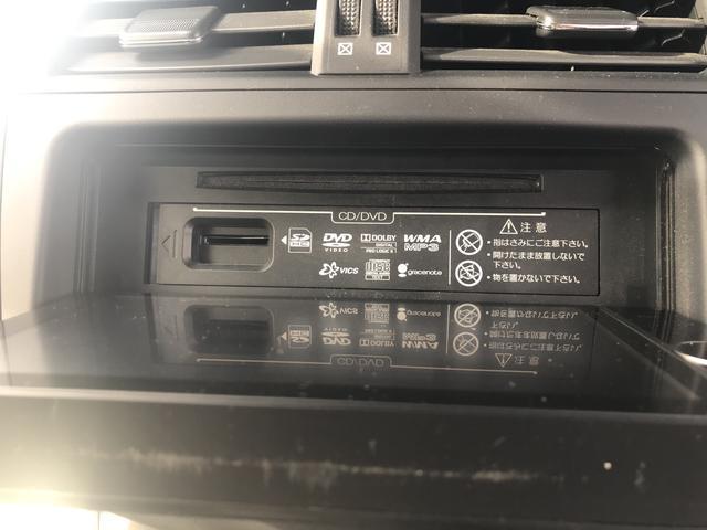 240S サンルーフ パドルシフト DAC HDDナビ(19枚目)