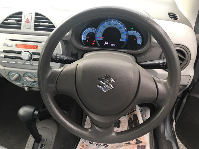 ECO-L 4WD シートヒーター アイドリングストップ(12枚目)