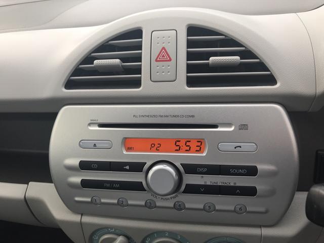 ECO-L 4WD シートヒーター アイドリングストップ(16枚目)