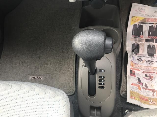 ECO-L 4WD シートヒーター アイドリングストップ(18枚目)