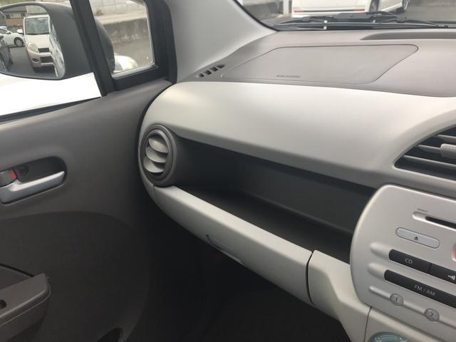 ECO-L 4WD シートヒーター アイドリングストップ(19枚目)