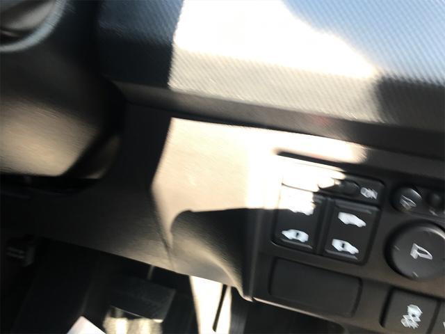 「ホンダ」「フリード」「ミニバン・ワンボックス」「山梨県」の中古車21