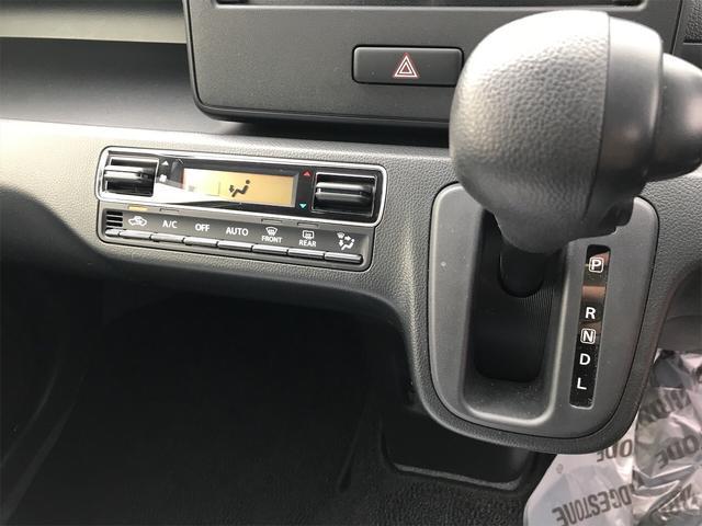 「スズキ」「ワゴンR」「コンパクトカー」「山梨県」の中古車25