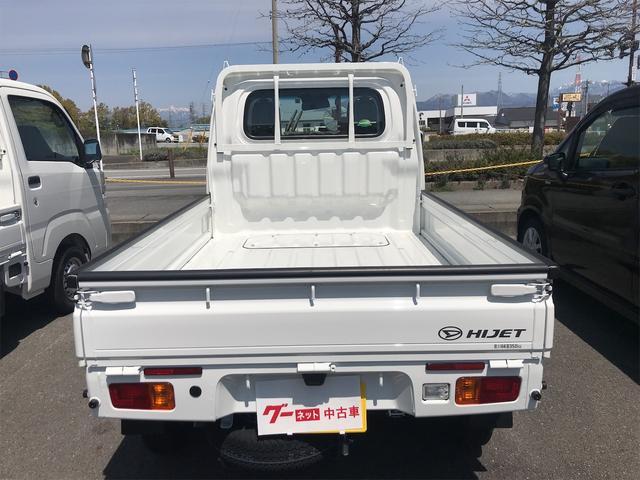 「ダイハツ」「ハイゼットトラック」「トラック」「山梨県」の中古車8