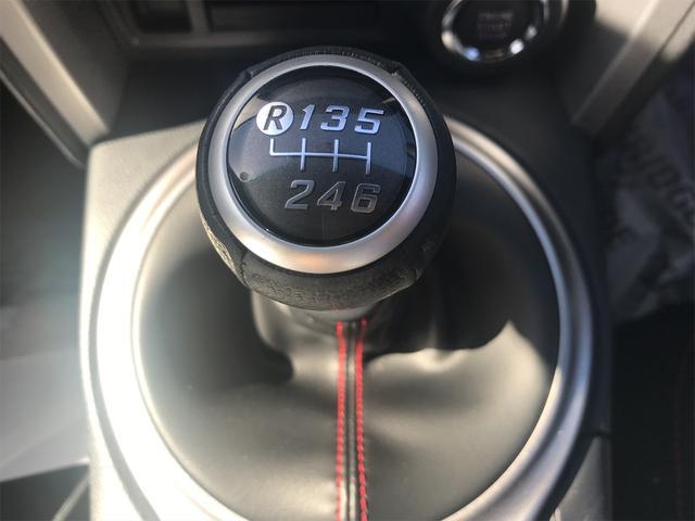 「スバル」「BRZ」「クーペ」「山梨県」の中古車32