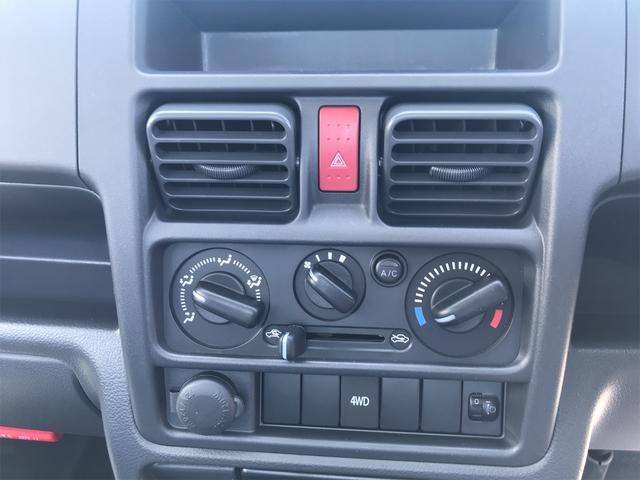 「スズキ」「キャリイトラック」「トラック」「山梨県」の中古車30