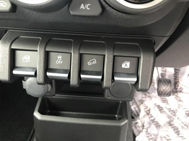 XL 4WD スマートキー プッシュスタート レーダーブレーキサポート 5速マニュアル シートヒーター レーンアシスト 16インチアルミ(31枚目)