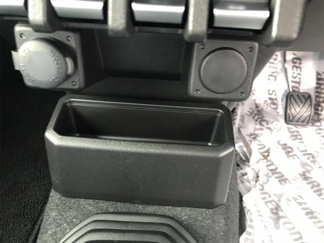 XL 4WD スマートキー プッシュスタート レーダーブレーキサポート 5速マニュアル シートヒーター レーンアシスト 16インチアルミ(32枚目)