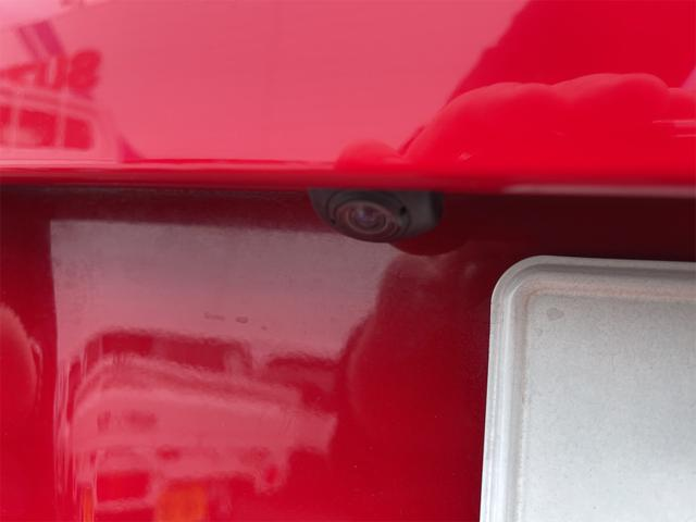 G 純正HDDナビ 地デジTV DVD再生 バックカメラ キーレスエントリー ハイブリット車 CVT 排気量1.3リッター 車検整備付(15枚目)