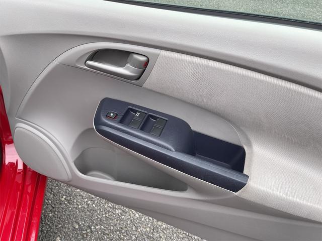 G 純正HDDナビ 地デジTV DVD再生 バックカメラ キーレスエントリー ハイブリット車 CVT 排気量1.3リッター 車検整備付(31枚目)