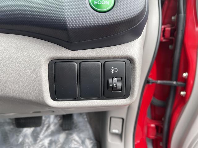 G 純正HDDナビ 地デジTV DVD再生 バックカメラ キーレスエントリー ハイブリット車 CVT 排気量1.3リッター 車検整備付(32枚目)