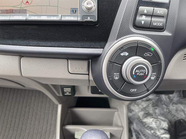 G 純正HDDナビ 地デジTV DVD再生 バックカメラ キーレスエントリー ハイブリット車 CVT 排気量1.3リッター 車検整備付(42枚目)