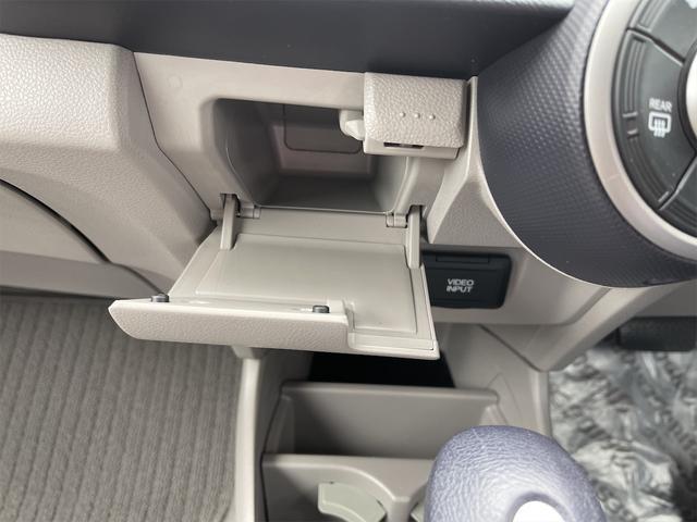G 純正HDDナビ 地デジTV DVD再生 バックカメラ キーレスエントリー ハイブリット車 CVT 排気量1.3リッター 車検整備付(43枚目)