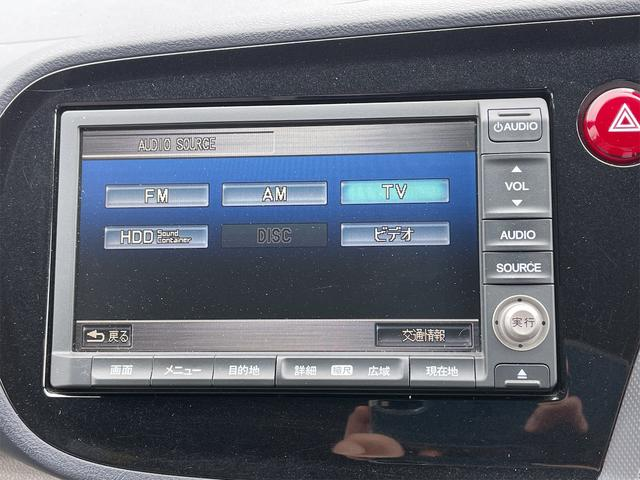 G 純正HDDナビ 地デジTV DVD再生 バックカメラ キーレスエントリー ハイブリット車 CVT 排気量1.3リッター 車検整備付(49枚目)