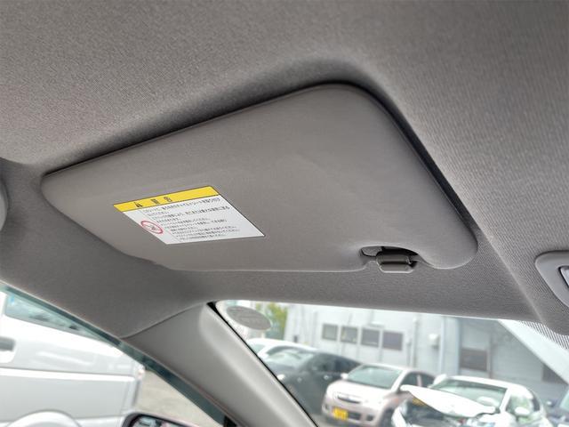 G 純正HDDナビ 地デジTV DVD再生 バックカメラ キーレスエントリー ハイブリット車 CVT 排気量1.3リッター 車検整備付(53枚目)