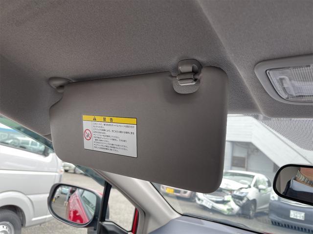 G 純正HDDナビ 地デジTV DVD再生 バックカメラ キーレスエントリー ハイブリット車 CVT 排気量1.3リッター 車検整備付(54枚目)