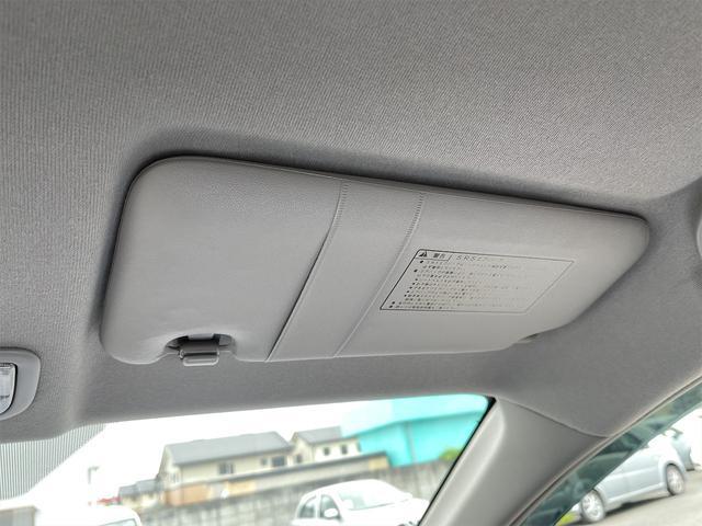 G 純正HDDナビ 地デジTV DVD再生 バックカメラ キーレスエントリー ハイブリット車 CVT 排気量1.3リッター 車検整備付(55枚目)