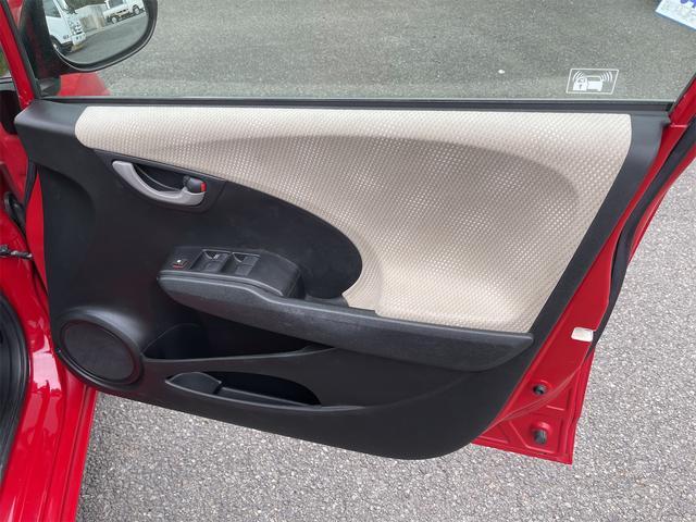 L メモリーナビ フルセグ Bluetooth ドライブレコーダー ETC車載器 スマートキー HIDヘッドライト 社外アルミホイール 車検整備付(24枚目)