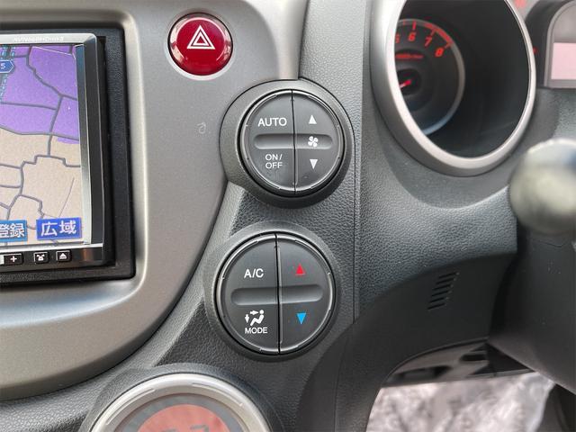 L メモリーナビ フルセグ Bluetooth ドライブレコーダー ETC車載器 スマートキー HIDヘッドライト 社外アルミホイール 車検整備付(40枚目)
