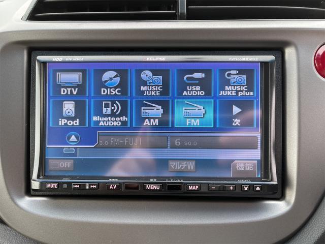 L メモリーナビ フルセグ Bluetooth ドライブレコーダー ETC車載器 スマートキー HIDヘッドライト 社外アルミホイール 車検整備付(42枚目)