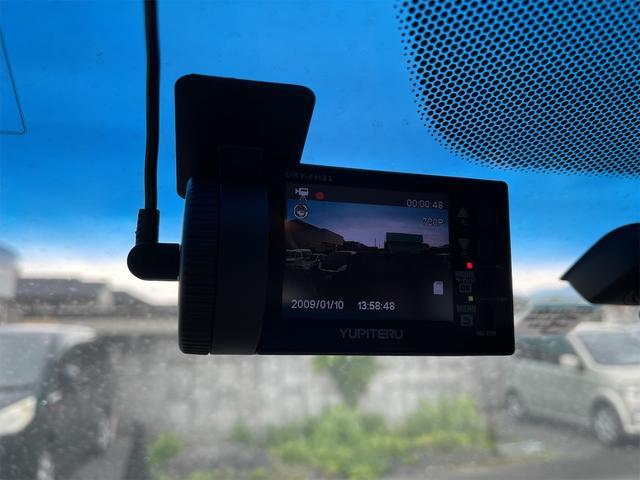 L メモリーナビ フルセグ Bluetooth ドライブレコーダー ETC車載器 スマートキー HIDヘッドライト 社外アルミホイール 車検整備付(46枚目)