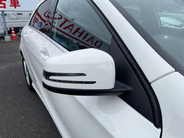 A180 スタイル 純正ナビ フルセグ Bluetooth ETC車載器 HIDヘッドライト バックカメラ プッシュスタート 衝突軽減ブレーキ 純正アルミ(17枚目)