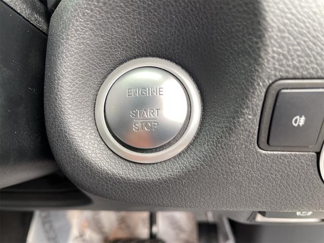 A180 スタイル 純正ナビ フルセグ Bluetooth ETC車載器 HIDヘッドライト バックカメラ プッシュスタート 衝突軽減ブレーキ 純正アルミ(29枚目)