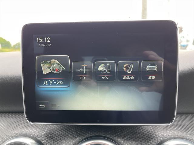 A180 スタイル 純正ナビ フルセグ Bluetooth ETC車載器 HIDヘッドライト バックカメラ プッシュスタート 衝突軽減ブレーキ 純正アルミ(45枚目)