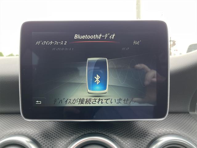 A180 スタイル 純正ナビ フルセグ Bluetooth ETC車載器 HIDヘッドライト バックカメラ プッシュスタート 衝突軽減ブレーキ 純正アルミ(50枚目)