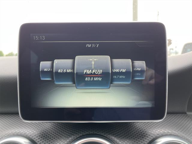 A180 スタイル 純正ナビ フルセグ Bluetooth ETC車載器 HIDヘッドライト バックカメラ プッシュスタート 衝突軽減ブレーキ 純正アルミ(51枚目)