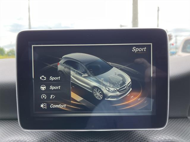 A180 スタイル 純正ナビ フルセグ Bluetooth ETC車載器 HIDヘッドライト バックカメラ プッシュスタート 衝突軽減ブレーキ 純正アルミ(53枚目)