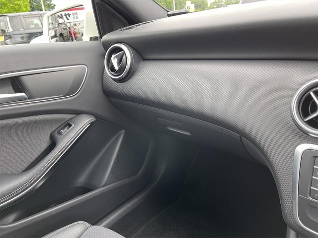 A180 スタイル 純正ナビ フルセグ Bluetooth ETC車載器 HIDヘッドライト バックカメラ プッシュスタート 衝突軽減ブレーキ 純正アルミ(58枚目)