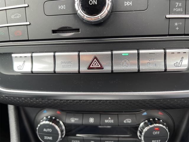 A180 スタイル 純正ナビ フルセグ Bluetooth ETC車載器 HIDヘッドライト バックカメラ プッシュスタート 衝突軽減ブレーキ 純正アルミ(60枚目)