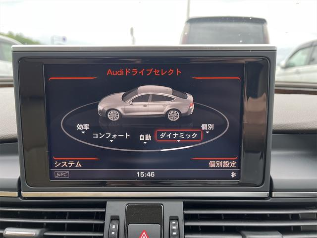 3.0TFSIクワトロ V6スーパーチャージャー 4WD BOSEサウンドシステム 純正インダッシュHDDナビ フルセグ バックカメラ 本革 シートヒーター オートスポイラー パドルシフト オートトランク(68枚目)