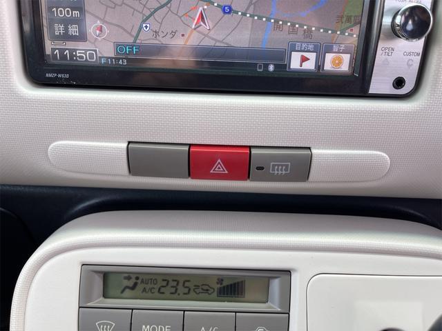 ココアプラスXスペシャルコーデ キーフリーシステム スマートキー SDナビ フルセグTV Bluetooth アイドリングストップ フォグライト ルーフレール(42枚目)