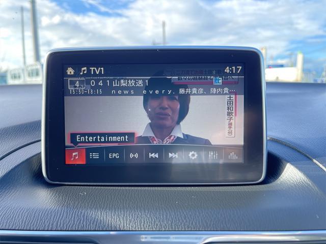 20Sツーリング Lパッケージ 本革シート シートヒーター ドライブレコーダー 純正ナビ フルセグTV Bluetooth バックカメラ 純正ETC車載器 プッシュスタート スマートキー アイドリングストップ(55枚目)