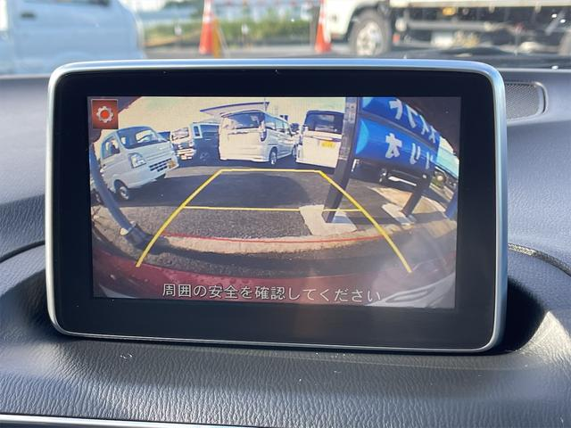20Sツーリング Lパッケージ 本革シート シートヒーター ドライブレコーダー 純正ナビ フルセグTV Bluetooth バックカメラ 純正ETC車載器 プッシュスタート スマートキー アイドリングストップ(57枚目)