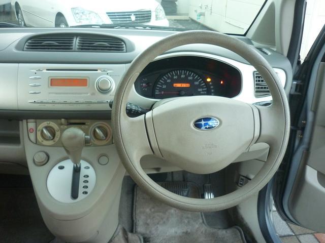 「スバル」「R2」「軽自動車」「山梨県」の中古車5