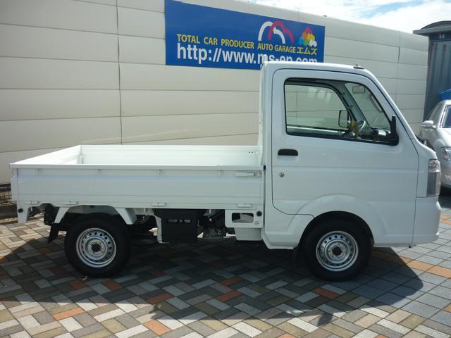 「日産」「NT100クリッパートラック」「トラック」「山梨県」の中古車4