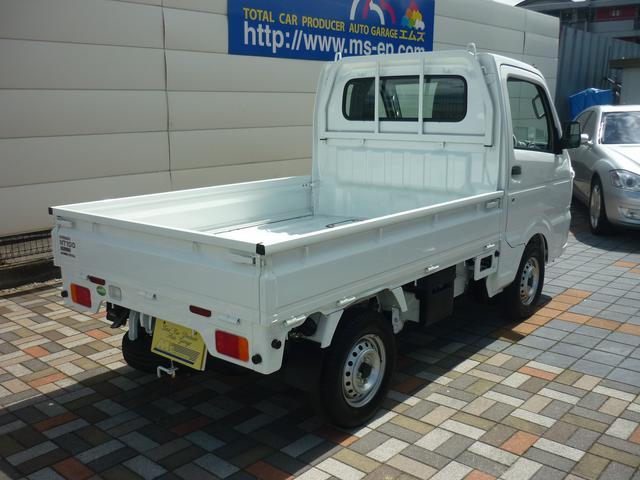 「日産」「NT100クリッパートラック」「トラック」「山梨県」の中古車8
